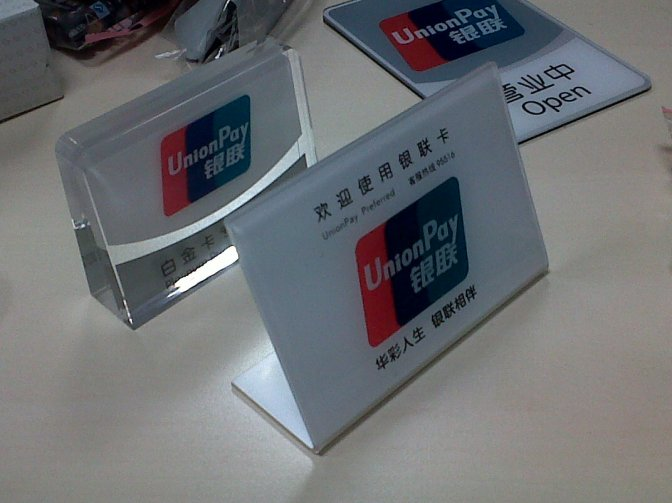 Spain is preference destination for UnionPay cardholders visitors