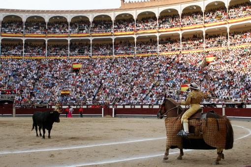 Madrid at Baidu!!